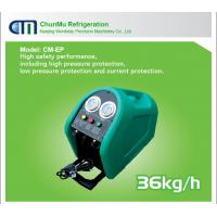 China R600A anti-explosive refrigerant recovery machine CM-EP for R600 and R290(HC refrigerant) on sale