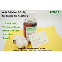 Quality Technical Grade Acid Cellulase AC - 100 , High Enzyme Activity Bio Polish Enzyme wholesale