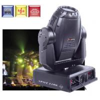 Quality 18Channels 1200W Spot Moving Heads Lighting, Stage Light Fixtures With LCD Display wholesale