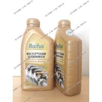 China Antioxidant Synthetic Air Compressor Oil Good Lubrication Characteristics on sale