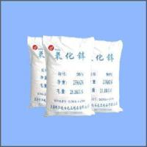 Quality Zinc Oxide 98% wholesale