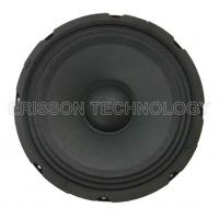 Buy cheap 75w 4Ohm neodymium car loudspeakers , 8 inch midbass with paper cone from wholesalers