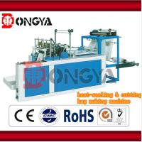 Quality Automatic Pouch Packing Machine , Plastic Ldpe Bag Making Machine wholesale