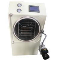 China 0.6m2 Kitchen Freeze Drying Equipment Energy Saving For Raw Food Fruits on sale