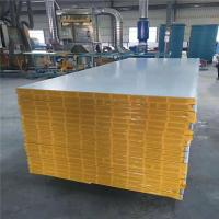 China mgo sandwich panel 1150-50-0.376mm greywhite steel sheet for clear room on sale