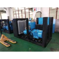 China High Starting Torque VFD Air Compressor With Ultra Low Oil Content on sale
