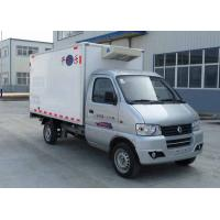 Quality CLWAKL5022XLCDFA open music refrigerated trucks0086-18672730321 wholesale