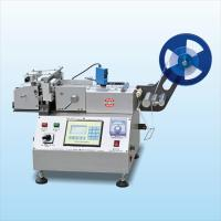 Quality Micro Computer Fully Automatic Label Cutter Machine For Logo Cutter wholesale