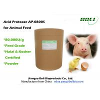Quality Feed Grade Proteolytic Enzymes Acid Protease Powder 80000 U / g For Animal Feed wholesale