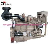 Buy cheap 680HP KTA19-P680 Electric Start Diesel Cummins Engine For Water Pump from wholesalers