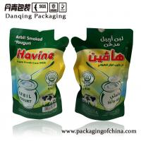 Quality Fresh Cow Milk Injection Liquid Pouch Plastic Packaging Bags Customized Size wholesale