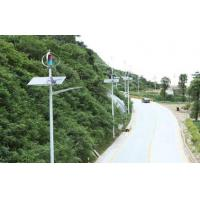 China 400w Maglev wind generator and solar panel for street light system on sale