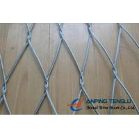 Quality Stainless Steel Cable Knotted Mesh With AISI304, 304l, 316, 316l Cable wholesale