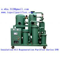 China Multifunction Vacuum Insulating Oil Filtration Machine,Oil Purifier on sale