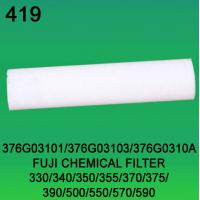 Quality 376G03101 / 376G03103 / 376G0310A CHEMICAL FILTER FOR FUJI FRONTIER 330,340,350,355,370,375,390,500,550,570,590 minilab wholesale