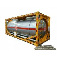Yellow Phosphorus tank Container 20ft stainless steel with Heating Insulated System