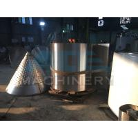 Quality Sanitary Conical Beer Brewing Fermenter Tank (ACE-FJG-G1) wholesale