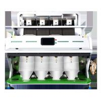 Buy cheap China Optical Sticky Rice Selector Machine Rice Optical Sorter Equipment from wholesalers