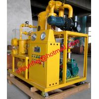 Quality Insulation Oil Filtration System,Vacuum Oil Degassing Unit,Insulating Oil Dehydration wholesale