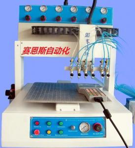 Quality automatic PVC dispensing machine wholesale