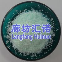 Quality medical grade bp usp ep standard ferrous sulfate heptahydrate factory price wholesale