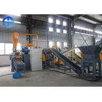 Quality 380 V Copper Cable Shredder Cable Recycling Equipment Reliable Performance wholesale