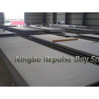 Buy cheap Stainless Steel Sheet Metal Grade 201 410 310S, No.4 With White PVC With ISO BV Certification from wholesalers