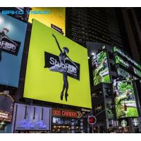 China Outdoor LED Display P10 SMD LED Billboard Large Advertising Sign with Nationstar LEDs on sale