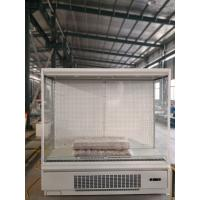 Buy cheap Auto Defrosting Commercial Beverage Cooler Refrigerator 1000L ST Climate Type from wholesalers