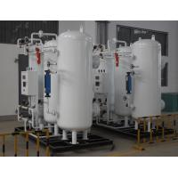 Quality Psa Nitrogen Plant For Bearing / Gearings Fastener , Industrial Production Of Nitrogen Gas wholesale