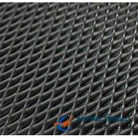 Quality Small Hole Expanded Metal Mesh, LWDxSWD: 4x2mm, Thickness: 0.2-0.4mm wholesale