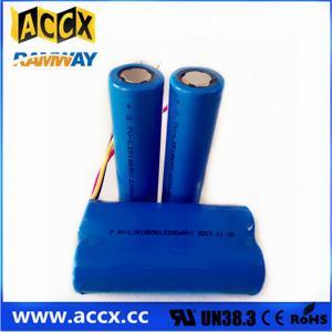 Cheap li-ion 18650 1800mah 2000mAh 2200mAh 2600mAh for led light, torch 3.7v lithium for sale