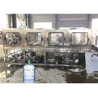 Quality 300BPH 5 Gallon Water Filling Machine , Bottle Washing Filling And Capping Machine wholesale