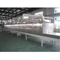 Quality High Temperature Sterilization and Low Temperature Rice Drying Case of Brazilian Customer wholesale