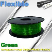 Quality Green 0.8kg / Roll Flexible 3D Printer Filament Environmentally Friendly wholesale