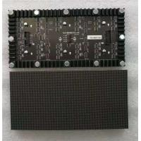 China Independent Design P2.5 Flexible LED Display Module High Contrast Color on sale