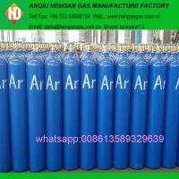 China 50L hot selling argon gas cylinder price on sale