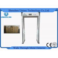 Quality Portable Stable Quality Digital Metal Detector / Exhibition Security Check Body 18 Zone wholesale