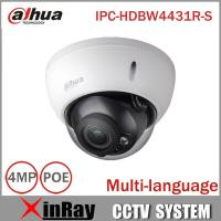 Quality Dahua POE IPC-HDBW4431R-S 4MP IP Camera Replace IPC-HDBW4421R Support IK10 IP67 Waterproof with POE SD Card slot wholesale