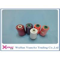 Quality 40/2 3000y 100% Polyester Sewing Thread High Strength For Sewing Machine wholesale