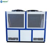 Cheap Kazakhstan Natural Gas Cooling Heat Exchanger Included 30HP 83Kw Air Cooled for sale