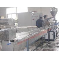 China twin screw compounding and modification extruder palletizing machine on sale