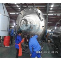 Quality Steam/Electric Heating Double Jacketed Mixing Tank, Liquid Detergent Making Vessel, Shampoo Mixing Machine wholesale