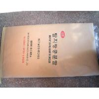 Quality Brown, white recyclable cement paper bags for packing fertilizers, synthetic materials wholesale
