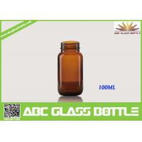 Quality Free Sample 100ML Custom Small Tablet Amber Glass  Bottle wholesale