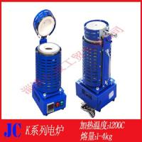 Quality 1-4kg Mini Gold Electric Jewelry Melting Furnace wholesale