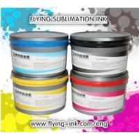 China Argentina Sublimation Offset Printing Ink ,Offset sublimation ink made in China on sale