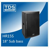 Quality 8 ohms Subwoofer Enclosure For Audio Pro Subwoofer (HR15S) wholesale