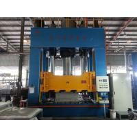 Y71 1600T Servo Hydraulic Molding Press For SMC Material Adjuatable Speed