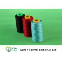 Quality 7000M Waxed Spun Polyester Thread 42/2 Plastic Small Cone Spool wholesale